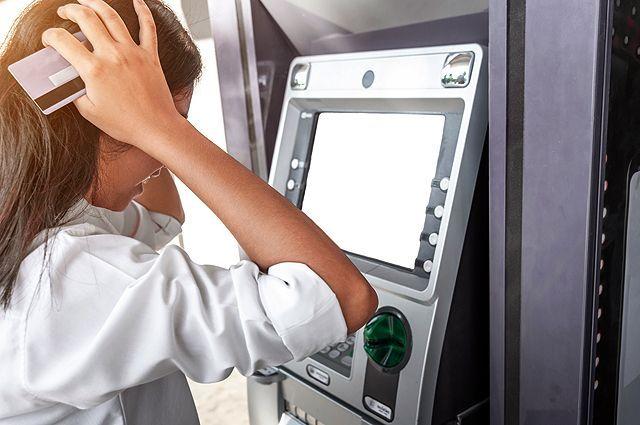 bankadan kredi almak istiyorum ne yapmam lazım